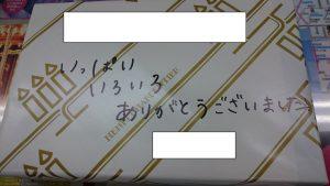DSC_0201 (3)